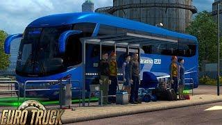 😱⚠️ETS2 1.31 BUS STATION - Euro Truck Simulator 2 Mod⚠️😱