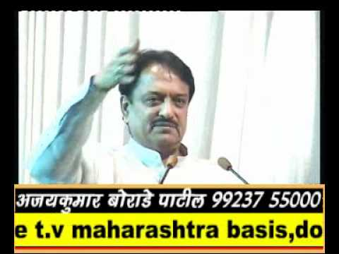 vilasrao deshmukh saheb speech in latur-019.wmv Travel Video
