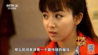 欢迎订阅走遍中国频道https://goo.gl/IMynXW 本期节目主要内容: 在镇江...