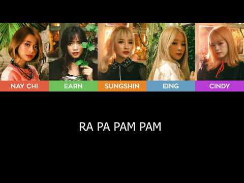 Rose Quartz Ra Pa Pam Pam Myanmar Lyrics