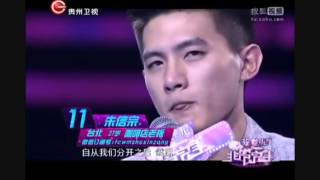 [feichangwanmei]Tiểu Chu - Quân Quân 20151010 Phần 1  vietsub