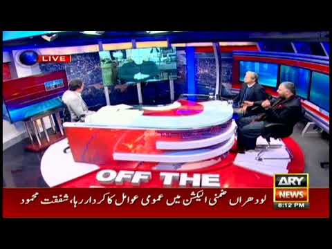 Off The Record - Topic:PTI should accept Nawaz Sharif's victory