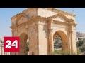 Игиловцы разрушили античный амфитеатр и похитили 150 детей