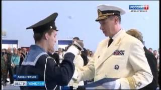 В Архангельском морском институте презентовали новый тренажёр для будущих судоводителей