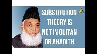 Dr Israr Ahmad : No Substitution Theory in Qur'an or Ahadith (Ahmadiyya)