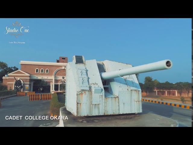 Beautiful Scenery of Cadet College Okara