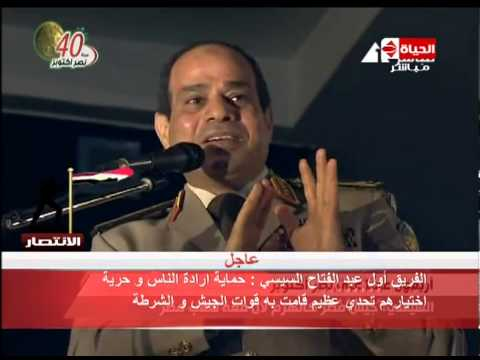 الحياة اليوم - خطاب الفريق أول عبد الفتاح السيسي للشعب في إحتفال 6 أكتوبر