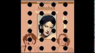 Konti elamani [You Were the Wishes] - Asmahan