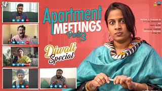 Apartment Meetings Part 3 || Diwali Special || Mahathalli || Tamada Media
