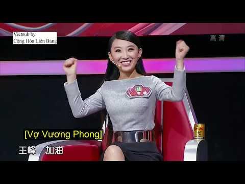 Siêu trí tuệ quốc tế: Vương Phong vs Simon Reinhard