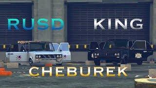 Презентация Чебурека RUSD and KING
