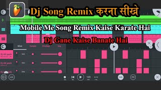 Mobile Me Song Remix Kaise Karate Hai || how to song remix in mobile || Dj Gane Kaise Banate Hai
