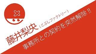 ブログ →http://hell-m.com/ チャンネル登録 → http://urx2.nu/tRSf ---...