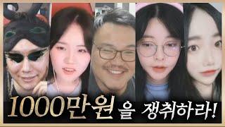 타자베쉬 하드 스피드런 상금은 천만원!! (승우아빠 매…