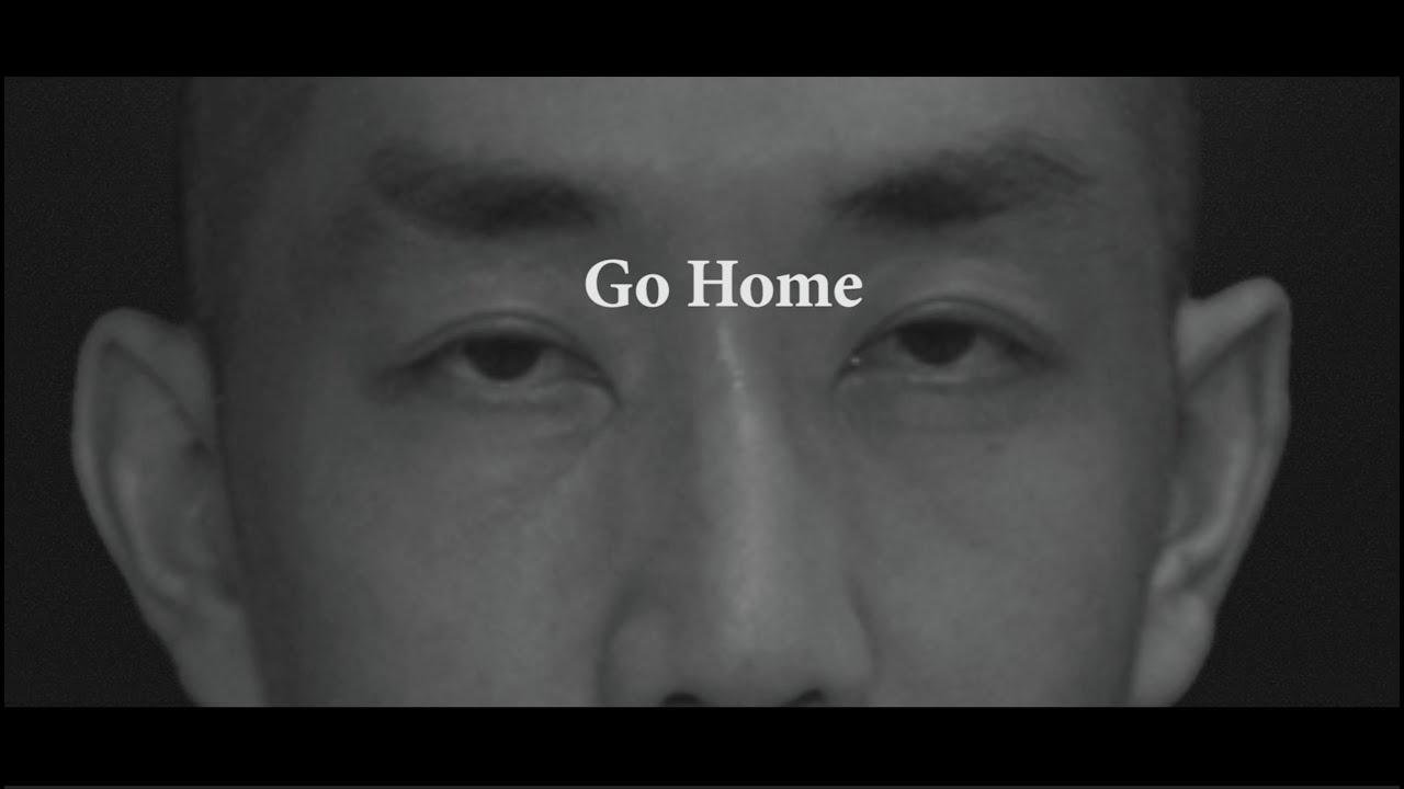 Go Home | My RØDE Reel 2020 (MRR) | Short Film