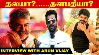 Thalaya Thalapathya – Arun Vijay Revealed Secret