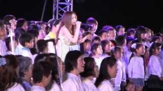 横浜開港祭2013 Dream of Harmony