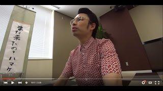 M-ON! MUSIC オフィシャルサイト https://www.m-on-music.jp 松の間:ht...