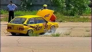 Туризм-1600 1999 | Russian Touring-1600 1999, Rd3 Hodynka, Moscow. Rare