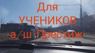 Поворот налево ☝️Ключевая для учеников г.Петрозаводск
