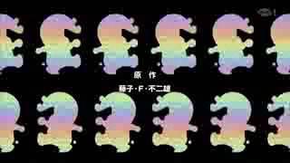 Doraemon Opening 2 en japones (2005)