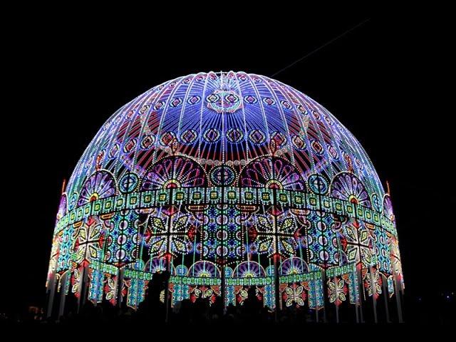 Biarritz en lumières pour les Fêtes de Noël