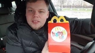 McDonalds: HAPPY MEAL - Lohnt es sich? - Meine Meinung