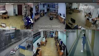 видео Видеонаблюдение: современные возможности