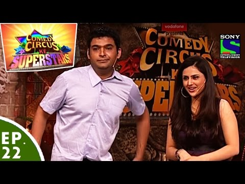 Thumbnail: Comedy Circus Ke Superstars - Episode 22 - Grand Finale