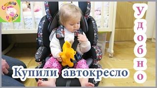 Обзор детского автокресла Siger Стар Art Isofix Алфавит группа 1-2-3
