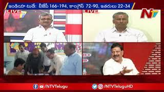 చంద్రబాబు నాయకత్వ లోపం వల్లే దయాకర్ రెడ్డి బీజేపీలో చేరడానికి సిద్దమవుతున్నాడు - సంపత్ | NTV