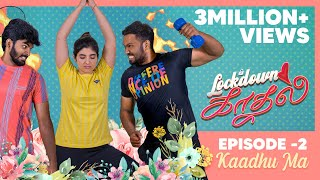 ERUMA SAANI | WEB SERIES | LOCKDOWN KADHAL | EP-2 KAADHU MA(With Subtitles)