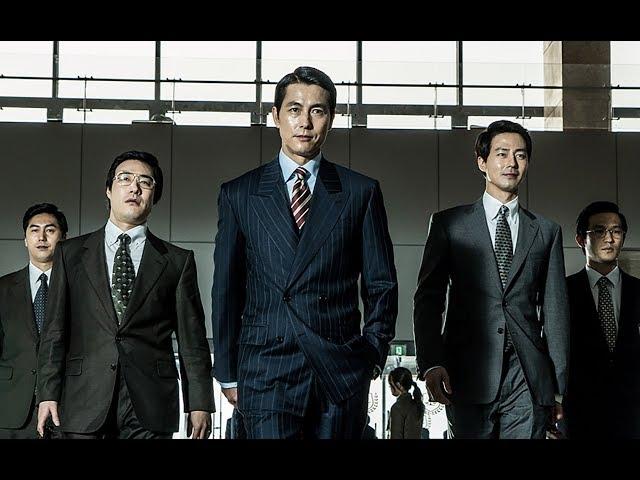 チョ・インソン、チョン・ウソンら共演!映画『ザ・キング』予告編