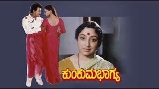 Kumkuma Bhagya (1993) | Feat.Lakshmi, Srinath |  Watch Full Kannada Movie