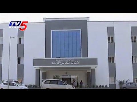 CM KCR to launch of Swarna Bharat Trust in Hyderabad at Muchintala | TV5 News