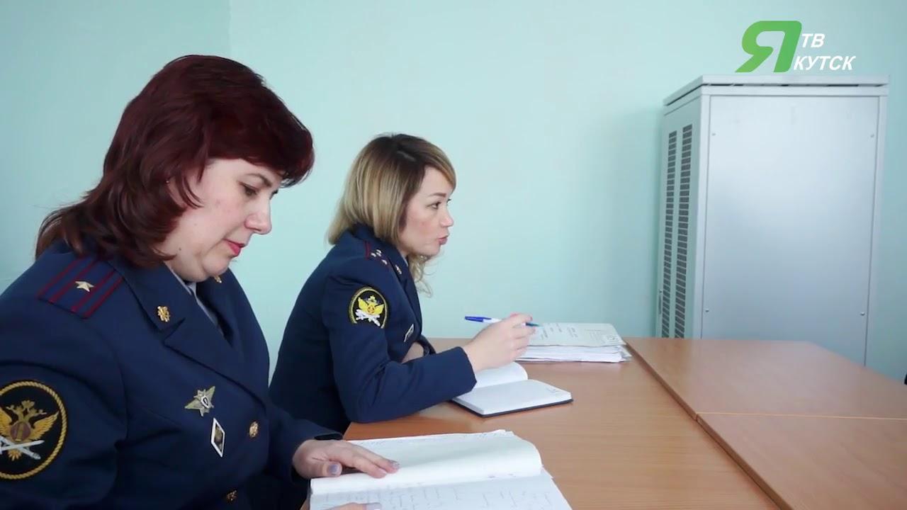 Впервые о деятельности специального учета уголовно  исполнительной системы