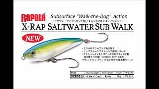 Rapara「X-RAP SALTWATER SUB WALK SXRSB15」 ドッグウォークで魅了する...