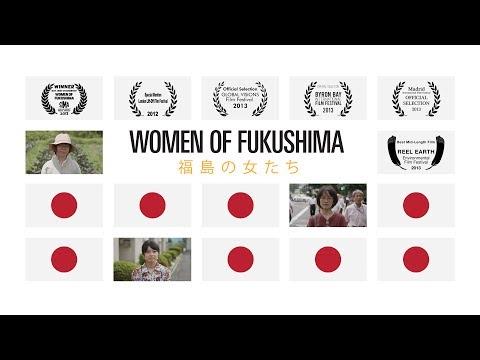 Women of Fukushima - English subs