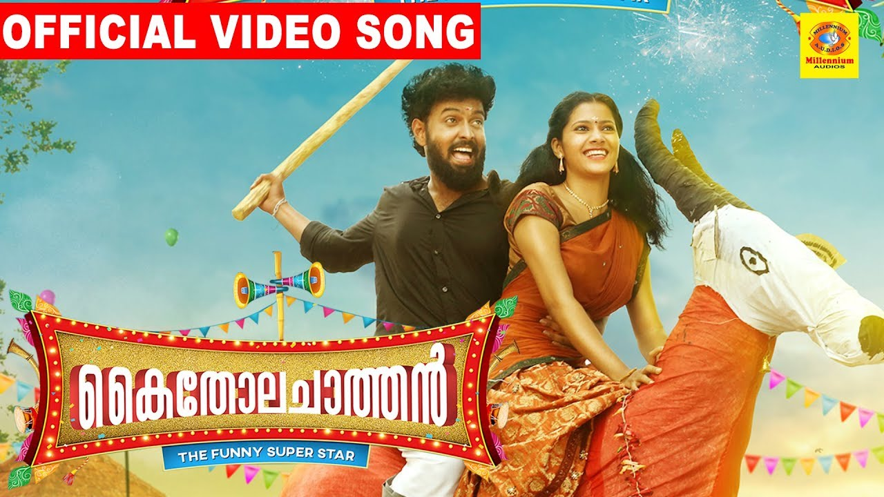 Mazhayil Nanayum | Kaitholachathan Movie Official Video Song | Najim Arshad & Merin Gregory