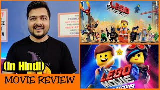 The Lego Movie 1 and 2 – Movie Review