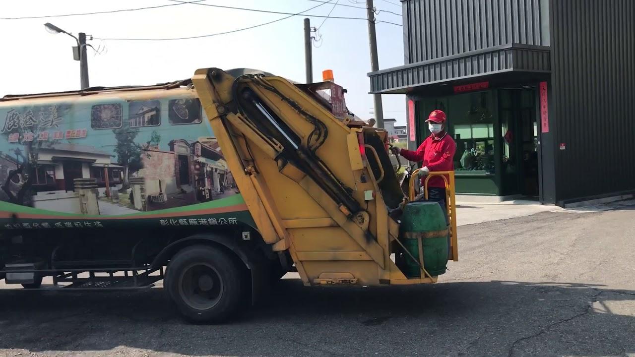 垃圾車來了 - YouTube