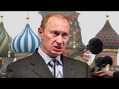 Кремль питается...