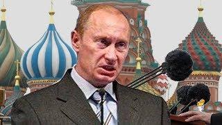 Кремль питается страхом