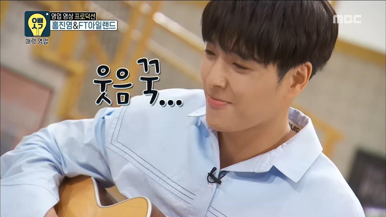 Choi Jong Hoon Hd: FTISLAND CHOI JONG HOON 'Guitar