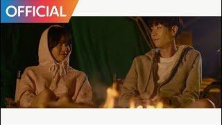 라디오나인 (RADIO9) - 숨죽여 (Soundless) (With 나윤권) MV