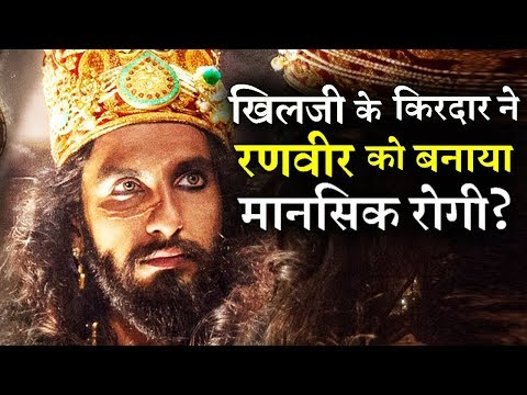 Ranveer Singh Consulting A Psychiatrist to get rid from Khilji Character!