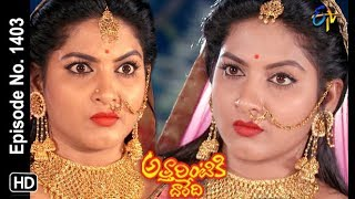 Attarintiki Daredi | 3rd May 2019 | Full Episode No 1403 | ETV Telugu