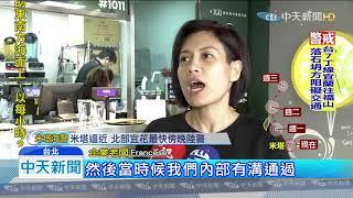 20190929中天新聞 香港爆移民潮!企業老闆也撤港投資轉台