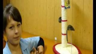 Зоо товары - Когтеточка для кошек TRIXIE