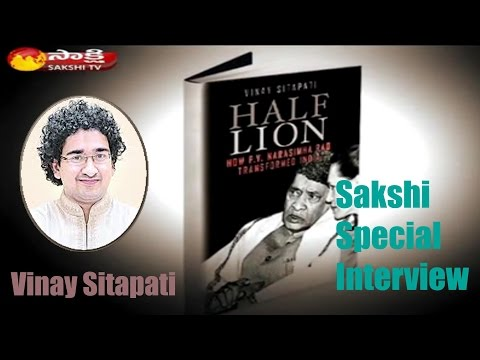 PV Narasimha Rao In 'Half Lion' Book Written By Vinay Sitapati || Sakshi Special Interview